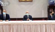 張忠謀出席APEC會議 爭加速取得疫苗