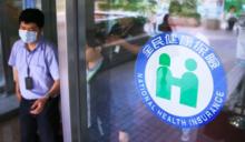調漲費率卡關主因 健保署沒試算安全準備金一個月方案