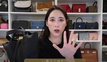 愛馬仕、香奈兒名牌堆滿櫃 歐陽妮妮激推入門款「8萬5而已很便宜」