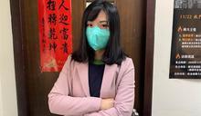 傳府院百名政要LINE遭駭!高虹安:台灣是很多國家情蒐目標