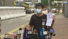 違反蒙面法 港社運人士黃之鋒遭拘捕