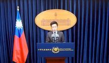國安高層會議 總統就台美關係與區域安全提5項裁示