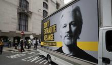 英國法院審理美國引渡要求 維基解密創辦人阿桑奇首度出庭辯護