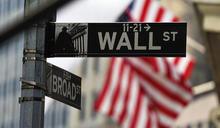 美股3大指數齊揚 標普與那指續創新高