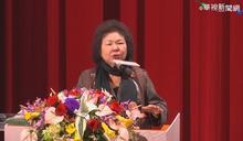 首公開談「丁允恭案」陳菊:尊重監委調查 不干預
