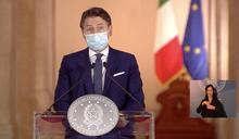 24小時內確診近1.2萬創新高 義大利總理下令防疫新措施