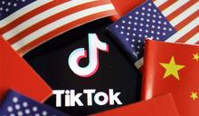 【科技洞察】川普靠抄家發大財?帶你看懂抖音TikTok三大併購疑問!