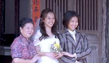 《轉彎之後》陳淑芳為失婚女黃堯縫製婚紗