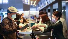 【Yahoo論壇/謝立功】台灣疫情驟增 分流上班、物資管控你準備好沒?