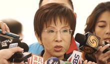 居家檢疫也要為中天護航 洪秀柱嗆蔡英文讓台灣變獨裁社會