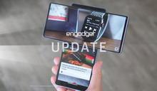 Engadget Update EP75:LG Wing 你問我答