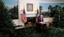 美國大選:特朗普稱凖備好離開白宮