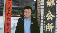 大陸偵破數百宗台諜案 包括香港反修例期間刺探深圳武警部署