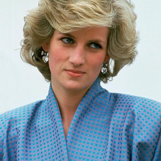 However the reply she got confirmed to Diana that her marriage was over. Photo: Getty Images