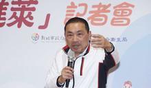 台灣民意基金會民調》六都市長侯友宜最受歡迎 全台3成5民眾都欣賞他