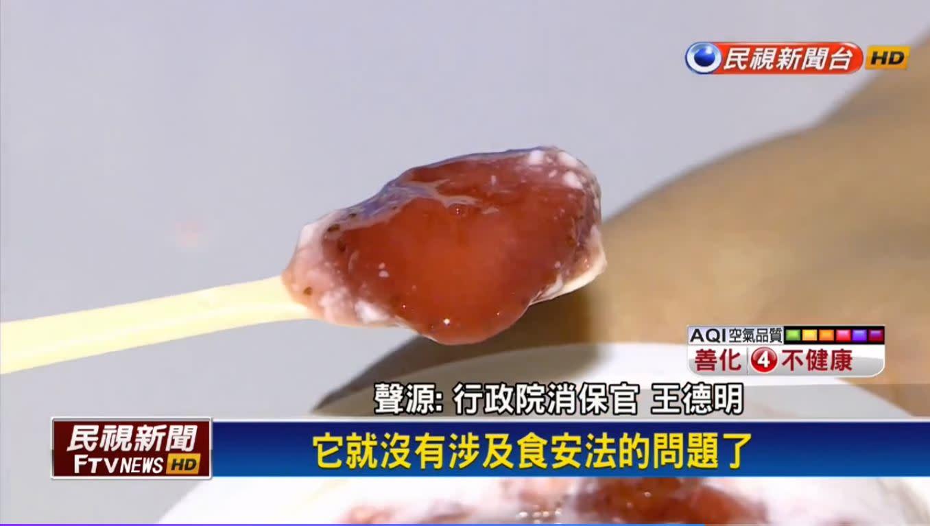 草莓甜點沒有草莓?消保官:沒標示違反食安法