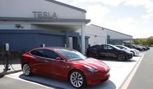 Tesla 花了「3 美元」來收購電動車電池專利