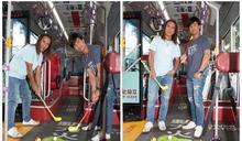 動力火車搭專屬公車「忠孝東路來回」 打迷你小白球競爭列車長
