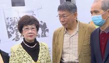 快新聞/綠營誰來選2022台北市? 呂秀蓮:柯市長還在不要問