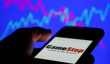 【Yahoo論壇/李貴敏】Gamestop散戶起義 年輕世代的反抗體制之戰