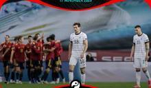 德國也會被屠殺 0:6慘輸西班牙