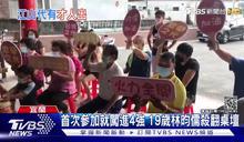 首次參加就闖進4強 19歲林昀儒殺番桌壇