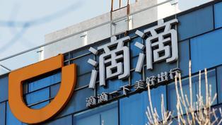 滴滴遭審查:北京在為中美金融大對撞「未雨綢繆」嗎