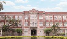 臺師大接軌國際學制 下學年9月1日開學