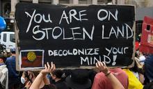 國慶日挨批「入侵日」 澳洲人不顧防疫上街示威