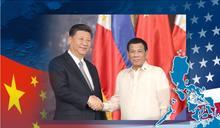 【一片丹心】菲律賓這塊缺口能夠補上?
