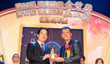 天美麗生技 獲第17屆國家品牌玉山獎