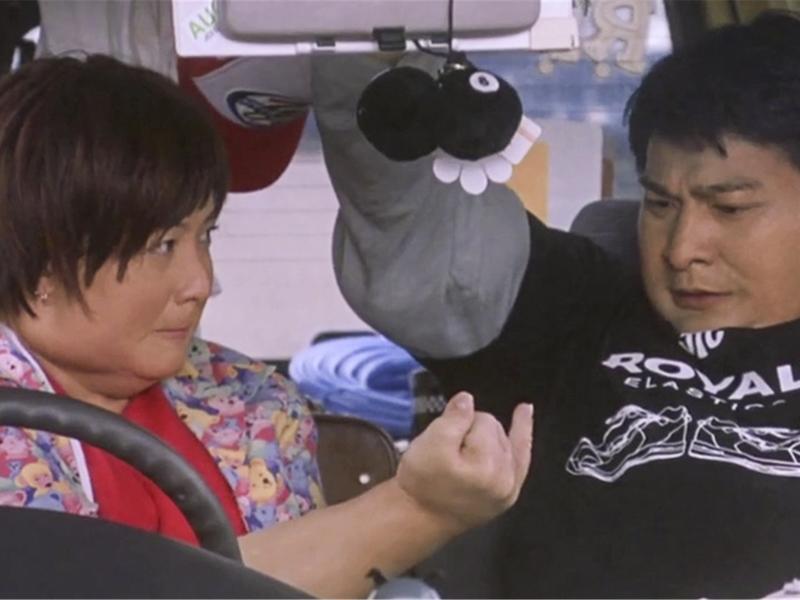 《瘦身男女》(2001)