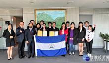 元智與尼加拉瓜大使館 攜手合作推動國際教育