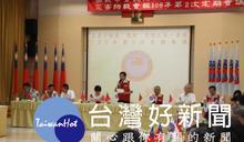 全民防衛動員 嘉市召開年度「三合一會報」第二次定期會議