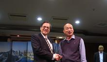 面對面話兩岸!韓國瑜談經濟陳明通重戰略 都熱愛中華民國