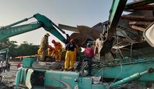 中油高雄煉油廠工安意外 槽體崩落砸中挖土機司機遭壓斃