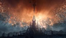 《魔獸世界:暗影之境》即刻登場 亡者國度等待玩家探索