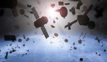 中俄太空「危險的接近」引發關注:太空垃圾觸目驚心怎麼辦