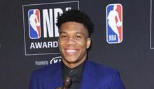 NBA/追平籃球大帝喬丹!公鹿字母哥再獲年度MVP