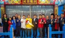 石碇五路財神廟回饋社會 贈災勘車及救災器材