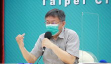 為何計較疫苗瓶外寫「台灣地區」?柯:老百姓關心的是瓶裡的疫苗