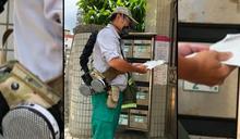 等嘸疫苗!已13郵政員工確診 郵差花3萬多買「防護罩」自保