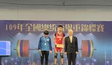舉重》全國總統盃舉重賽開幕 李昱德總和157公斤摘生涯首金