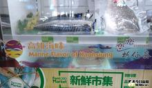 蚵子寮漁港在你家隔壁 高雄海味直送便利商店服務再加一