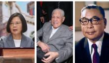 蔣經國為何選李登輝接班?學者揭「7關鍵原因」:蔡英文已得到真傳