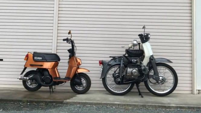Motor Honda Ini Kecil-kecil Cabe Rawit