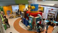 雲林官邸兒童館攜手科工館 邀您參加防疫戰鬥營