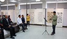 水里翰墨飄香 洪嘉勇「臨池志逸」書法個展溫馨開幕