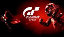 Gran Turismo Sport 正式發售前於香港推出期間限定體驗版