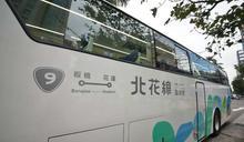 連假遊宜花東搭客運「當聰明用路人」! 公路總局推8大好康一次看